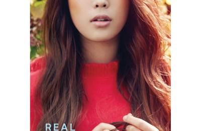 IU (아이유) – The First Breakup That Night (첫 이별 그날 밤) (CC Lyrics)