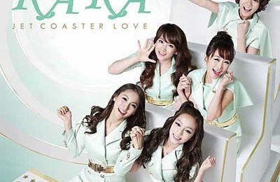 KARA (カラ) – Jet Coaster Love (ジェットコースターラブ)