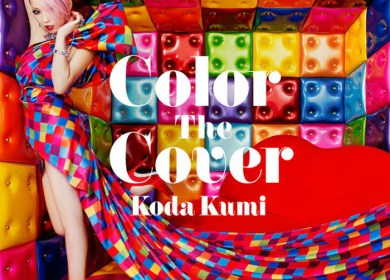 Koda Kumi (倖田來未) – Pink Spider (ピンク スパイダー)