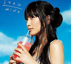 Miwa (ミワ) – Miracle (ミラクル)