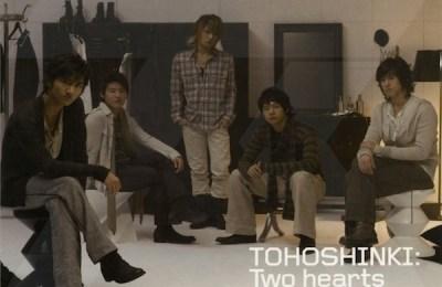 Tohoshinki (東方神起) – Two Hearts