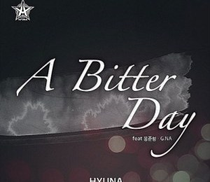 4Minute's Hyuna ft. Beast's Junhyung and G.NA (현아 ft. 준형 and 지나) – A Bitter Day