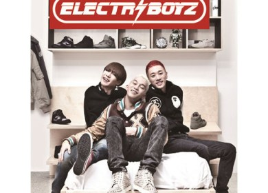 Electroboyz – Ma Boy 2 (Feat. Hyorin)