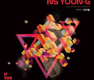 NS Yoon G ft. Jay Park (NS 윤지 ft. 박재범) – If You Love Me