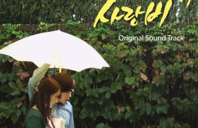 Jang Geun Suk (장근석) – Love Rain (사랑비)