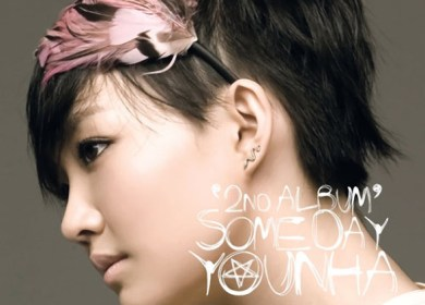 Younha (윤하) – Strawberry Days