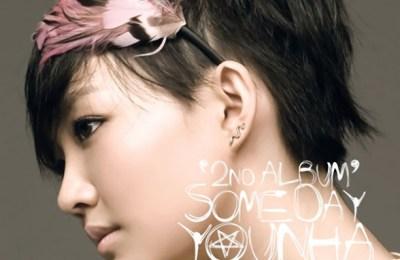Younha (윤하) – Rainbow