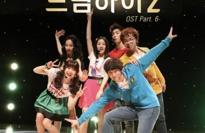 Jinwoon (진운), Kang So Ra (강소라), Jr., Kim Ji Soo(김지수) – B Class Life (B급인생)