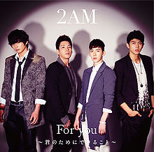 2AM – For You ~What We Can Do For You~ (For You ~君のためにできること~)