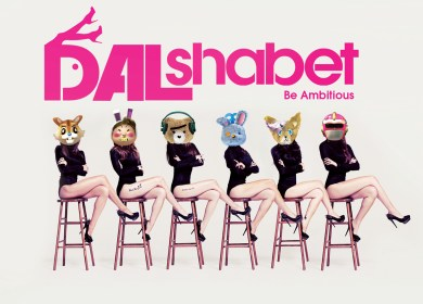 Dal★Shabet – Let It Go