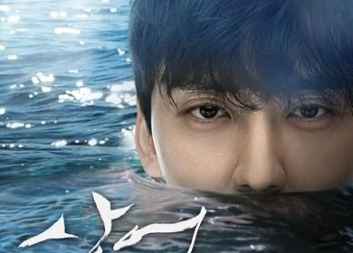 Jung Dong Ha (정동하) – Sad Story (슬픈 동화)