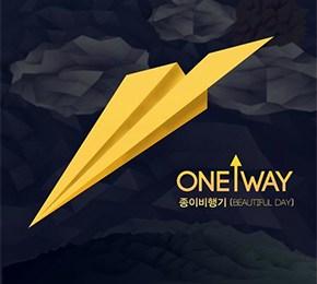 Oneway – Beautiful Day (종이 비행기)