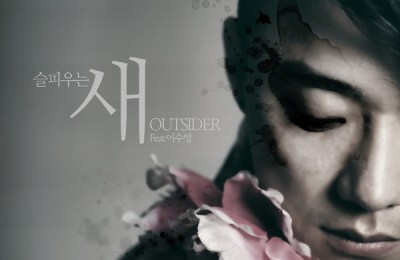 Outsider – Sadly Crying Bird (슬피 우는 새) (feat. Lee Soo Young)
