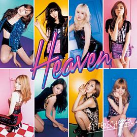 After School – Heaven