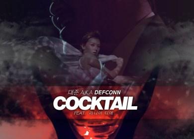 Defconn/Daejune (대준) – Cocktail (칵테일) (Feat. Rania's T-ae)