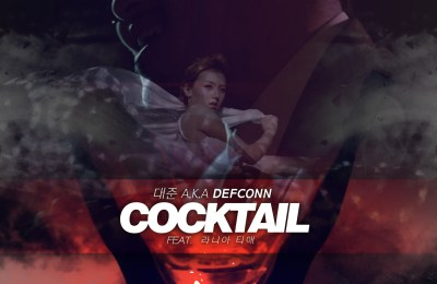 Defconn/Daejune (대준) – Cocktail (칵테일) (Feat. Rania's T-ae)