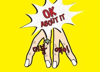 AA (Double A) – Okay About It (오케바리)