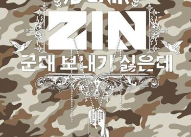 Z.I.N of D-Unit – Don't Want You To Enlist (군대 보내기 싫은데)