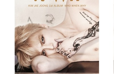 Kim Jae Joong (김재중) – Just Another Girl