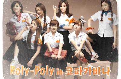 T-ARA – Roly-Poly in Copacabana (Roly-Poly in 코파카바나)