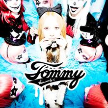Tommy heavenly6 – RUBY EYES