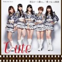 C-ute_-_Tokai_no_Hitorigurashi_Reg_B