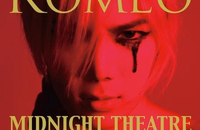 ROMEO (Park Jung Min) – Until the End of Time