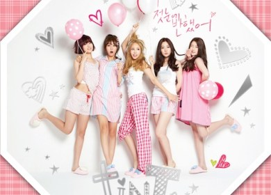 TINT – Love At First Sight (첫눈에 반했어)