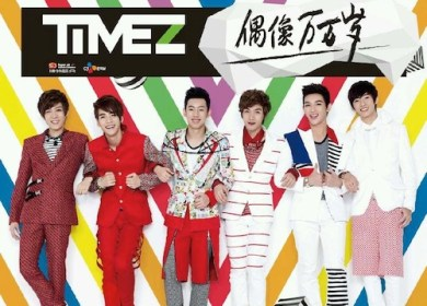TimeZ – Really Really Want You to Know (好想好想让你知道)