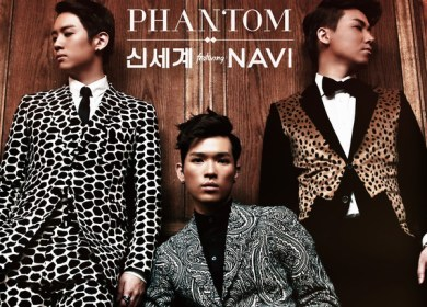 PHANTOM – NEW ERA (신세계) (Rated 19+ MV)