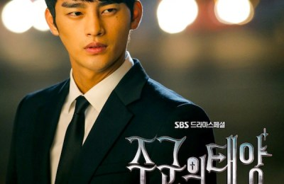 Seo In Guk (서인국) – No Matter What (겁도 없이)