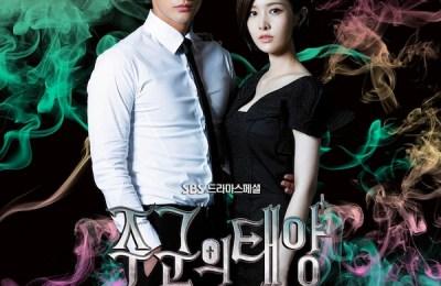 Jung Dong Ha (정동하) – Mystery