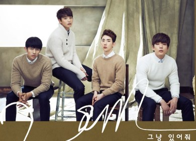 2AM – Just Stay (그냥 있어줘)