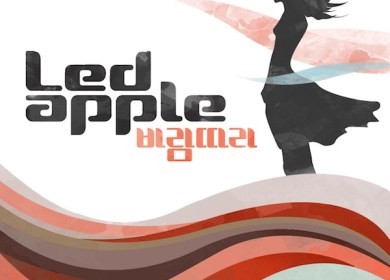 Ledapple – With the wind (바람따라)