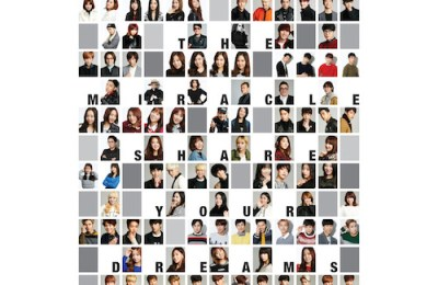 2013 SBS 가요대전 Friendship Project – You Are A Miracle