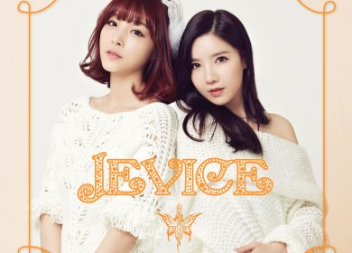 Jevice (주비스) – Don't Answer The Phone (전화받지마)