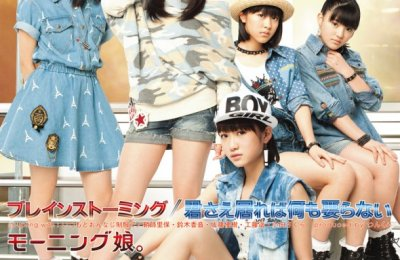 Morning Musume – In The Same School Uniform As Usual (いつもとおんなじ制服で)
