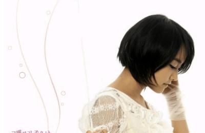 Younha (윤하) – 꼬마 – I cry