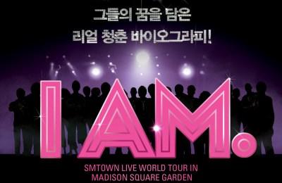 SM TOWN – Dear My family