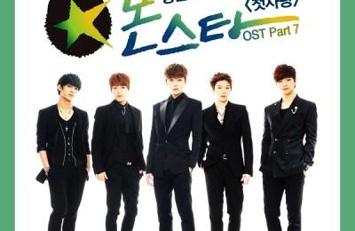 Yong Jun Hyung (용준형), BTOB – First Love (첫사랑)
