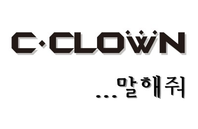 C-CLOWN – Tell Me (말해줘)