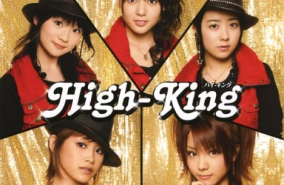 High-King – Labyrinth Of Memories (記憶の迷路)