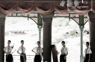 VIDAN (비단) – Opening New Age (출사표/훈민정음)