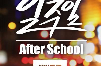 After School – Week (일주일)