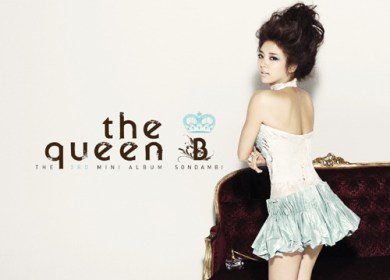 Son Dam Bi (손담비) – Queen