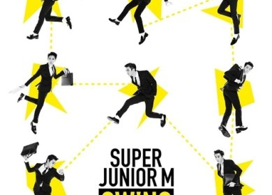 Super Junior-M – Strong (强势入侵)