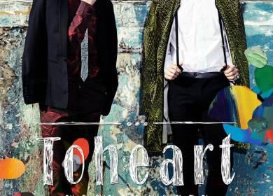 Toheart (투하트) – Maze (미로 (迷路))