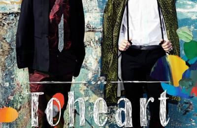 Toheart (투하트) – Departure (출발)