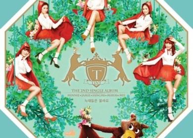 TINT – Wolf Is Stupid (늑대들은 몰라요) (Feat. TeenTop's Chunji)