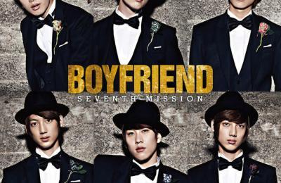 Boyfriend – Supernatural